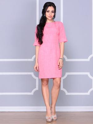 Платье коралловое | 4112907