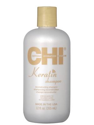 Шампунь для волосся кератиновий (355 мл) | 1252333