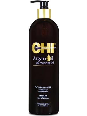 Кондиціонер відновлювальний Argan Oil (739 мл) | 3845714