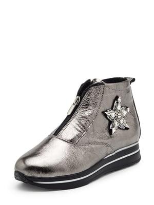 Ботинки серебристые | 4010006