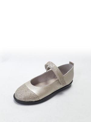 Туфлі золотистого кольору | 4134337