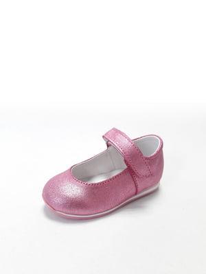 Туфлі рожеві | 4134339