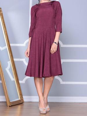 Платье сливового цвета | 4134713