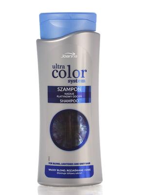 Шампунь для висвітленого та сивого волосся, нейтралізуючий жовтизну (400 мл) | 4088259