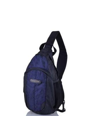 Рюкзак черно-синий (16 л) | 4135060