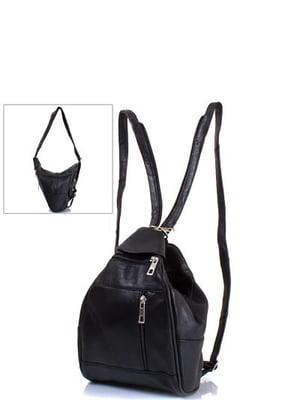 Рюкзак чорний | 4136720