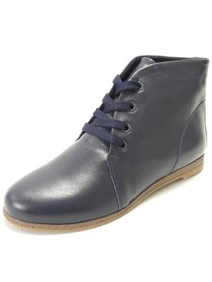 Ботинки синие   4091593