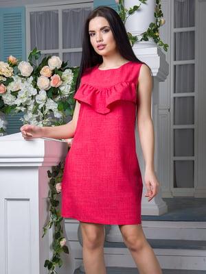 Сукня коралова | 4139097