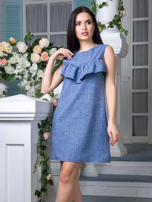 Сукня синя | 4139099
