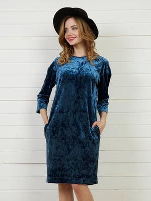 Платье синее | 4141272