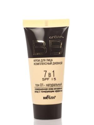 Комплексный дневной BB крем для лица 7в1 SPF 15 - тон 01, натуральный (30 мл) | 4138770
