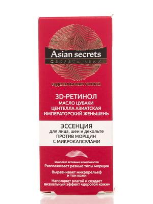 Есенція проти зморшок з мікрокапсулами для обличчя, шиї і декольте (30 мл) | 4071601