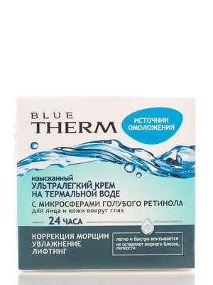 Ультралегкий крем для обличчя та шкіри навколо очей з 24-годинною дією на термальній воді «Вишуканий» (45 мл) | 4138730