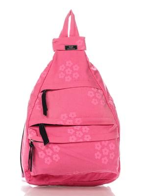 Рюкзак розовый | 4067857