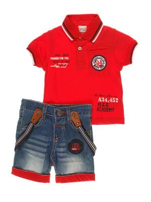 Комплект: футболка і шорти   4016727