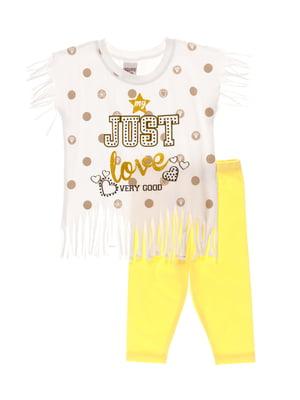 Комплект: футболка і штани | 4016766