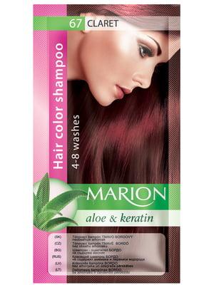 Відтіночний шампунь Marion Color №67 — бордовий (40 мл)   3809504
