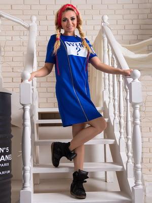 Платье цвета электрик с принтом | 4006883