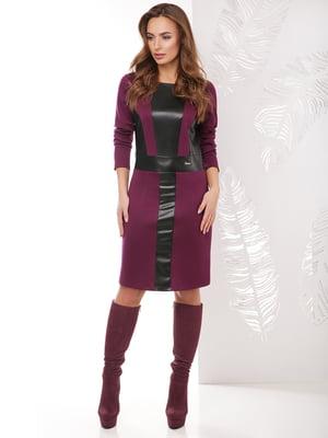 Платье баклажанного цвета   4151494