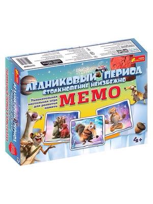 Настольная игра «Мемо. Ледниковый период»   4152079