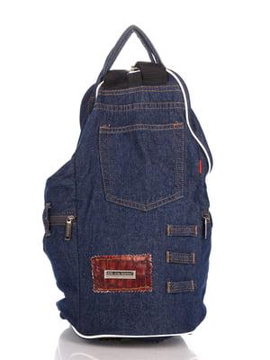 Рюкзак кольору темного джинсу | 4092958