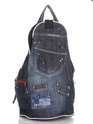 Рюкзак цвета темного джинса | 4092953