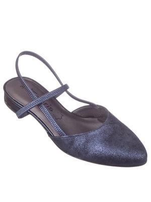 Туфли темно-синие | 4153564