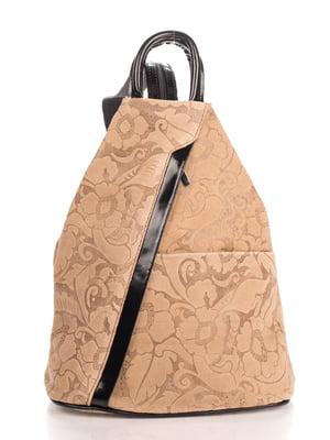 Рюкзак темно-бежевий | 4113677