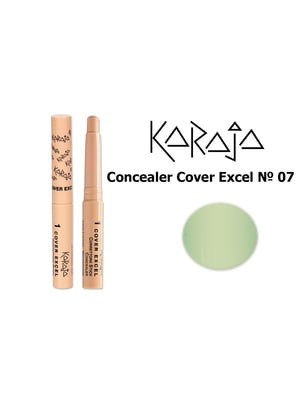 Корректор-карандаш Cover Excel — тон №07 (2,5 г)   3999549