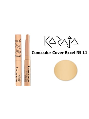 Корректор-карандаш Cover Excel — тон №11 (2,5 г)   3999553