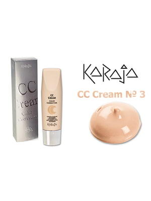 CC-крем Cream Color Correction — тон №3 (30 мл) | 3999559