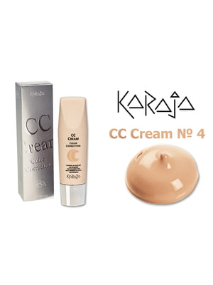 CC-крем Cream Color Correction — тон №4 (30 мл) | 3999560