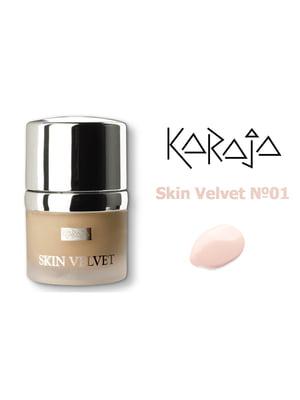 Крем тональный Skin Velvet — тон № 1 (27 мл)   3999685