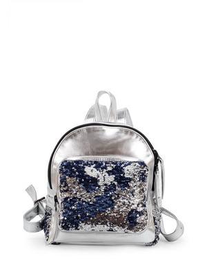Рюкзак серебристый | 4161451