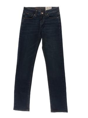 7af2fa78302 Купить джинсы женские Киев