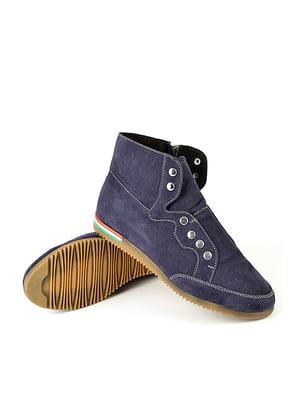 Ботинки синие | 4165602