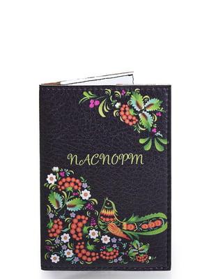 Обложка для паспорта | 4159087