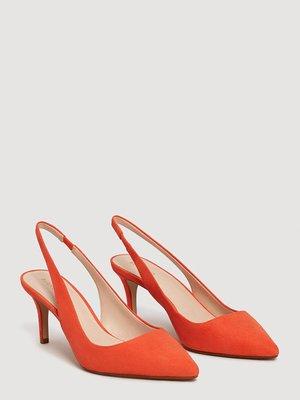 Туфли оранжевые | 4009332