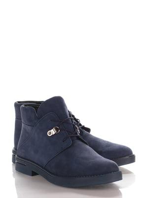 Ботинки синие   4124421