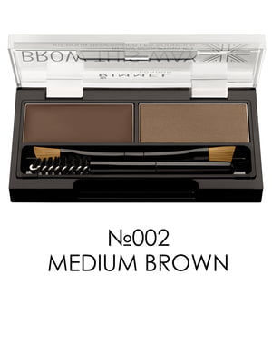 Набор для моделирования бровей Brow This Way - №002 Medium Brown (1,1 г + 1,3 г) | 2460344