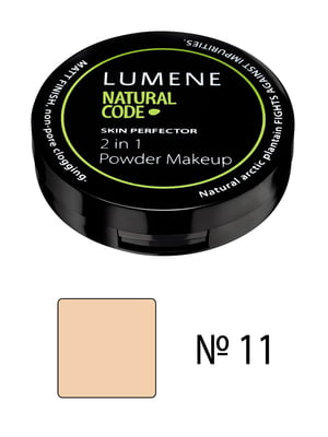 Крем-пудра NC Skin Perfector 2 в 1 №11 - бледно-абрикосовый (8 г) | 718903