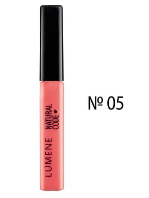 Блеск для губ NC Smile Booster Lipgloss увлажняющий №05 - нежно-коралловый (6 мл) | 718922