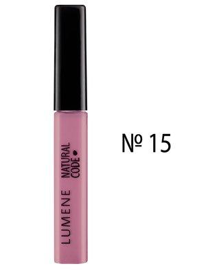 Блеск для губ NC Smile Booster Lipgloss увлажняющий №15 - кремовый лиловый (6 мл) | 718932