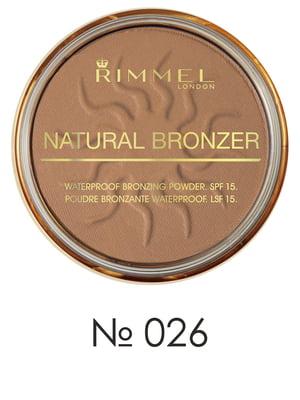 Бронзирующая пудра Natural Bronzer №26 - Sun Kissed (14 г) | 2120004