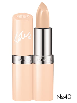 Помада губная Lasting Finish Lipstick Nude by Kate - №40 (4 г) | 2120127