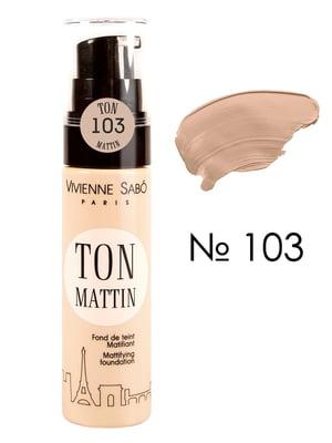 Крем тональный матирующий Ton Mattin №103 (25 мл) - Vivienne Sabo - 3957183