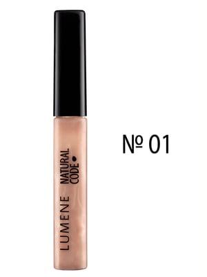 Блеск для губ NC Smile Booster Lipgloss увлажняющий № 01 - персиково-молочный мерцающий (6 мл) | 718918