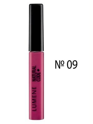 Блеск для губ NC Smile Booster Lipgloss увлажняющий № 09 - кремовая фуксия (6 мл) | 718926