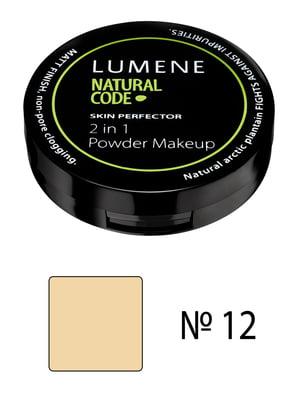 Крем-пудра NC Skin Perfector 2 в 1 № 12 - бледно-миндальный (8 г) | 718904