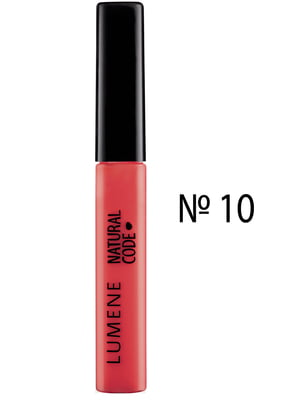 Блеск для губ NC Smile Booster Lipgloss увлажняющий № 10 - насыщенно-коралловый (6 мл) | 718927